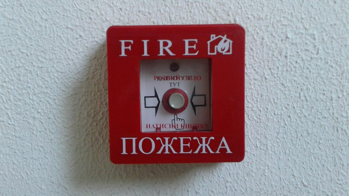 Навчальні заклади Черкас перевірять на пожежну безпеку
