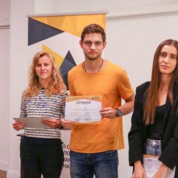 Черкаську молодь запрошують взяти участь у «Вищій політичній школі»