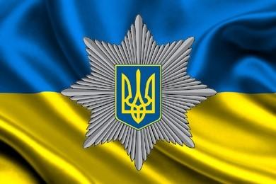 Поліція Черкащини оголосила деталі конкурсу для дітей та молоді