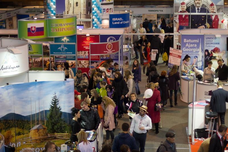 Черкаських туроператорів та компанії запрошують взяти участь у міжнародному форумі