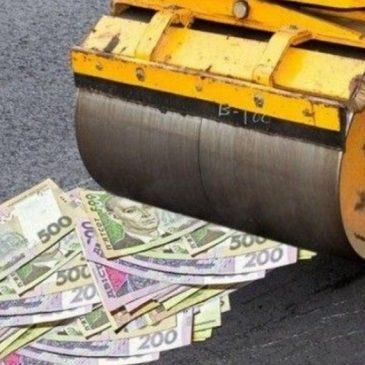 700 тисяч гривень привласнили на ремонті доріг у Черкасах