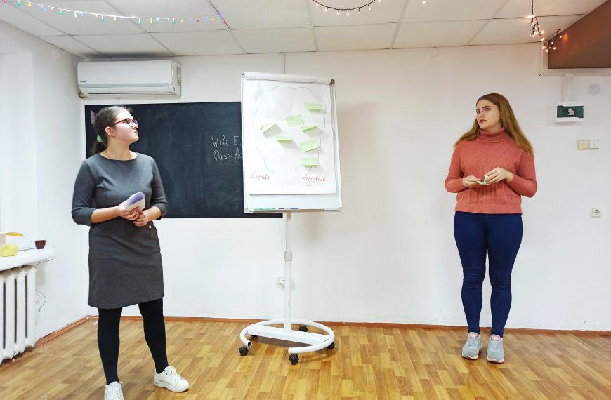 Черкаська молодь планувала роботу Молодіжного центру на наступний рік