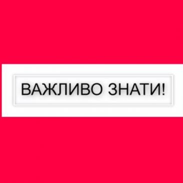 «Важливо знати!»: молодіжний центр розпочав новий проєкт у Черкасах