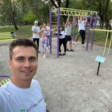 На Черкащині відкриють 20 активних парків