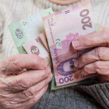 Із жовтня пенсіонери отримуватимуть щомісячні доплати