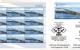 «Укрпошта» ввела в обіг нову марку «Черкаська дамба. Кременчуцьке водосховище »